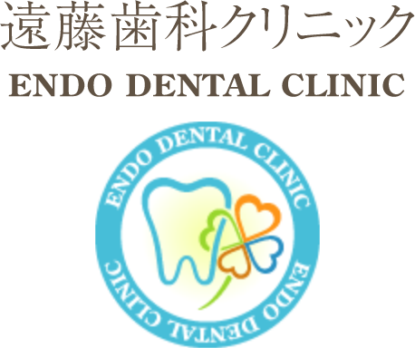 新潟県新発田市の遠藤歯科クリニック