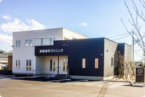 2017年5月新潟県新発田市に開院しました