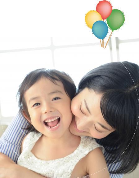 遠藤歯科クリニックは小児歯科への取り組みに力をいれています